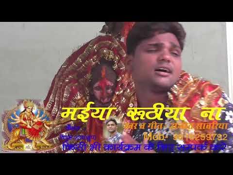 Xxx Mp4 Super Hit Bhojpuri Bhakti Song 2017 3gp Sex