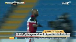 أجمل 10 اهداف في الدوري السعودي 2018