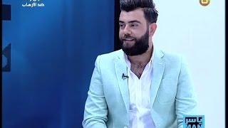 مقلب ويا الفنان العراقي علي السالم - برنامج ياسرمان - الحلقة ١٣