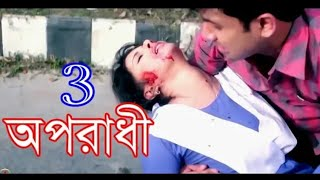Oporadhi 2 heart touching love song  🆕  Bangla video .mp4