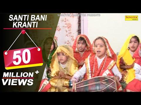 Xxx Mp4 Shanti Bani Kranti P2 3 Comedy 3gp Sex