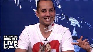 أول لقاء مع الرجل الذي تزوج كلبة - SNL بالعربي