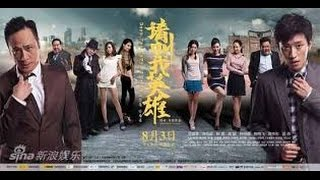Best New Chinese Movies [HD] - Good for Nothing Heroes - Action Movies 2014 English Subtitles