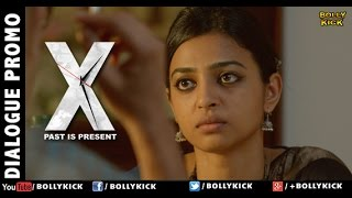 X Past is Present Full Hindi Movies 2017 | Rajat Kapoor | Radhika Apte | Huma Qureshi | No 2