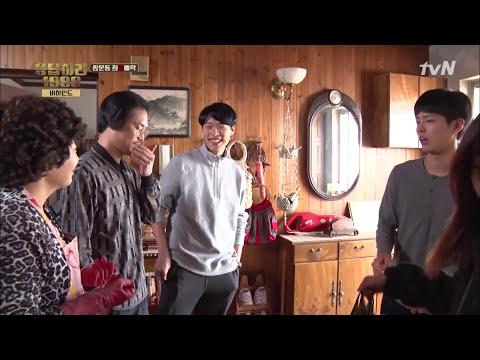 Reply1988 Ryu Jun-yeol, explosive jealousy at Ra Mi-ran who thinks Park Bo-gum cute 151226 EP16