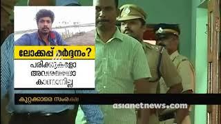 More evidences in Varapuzha custodial death case