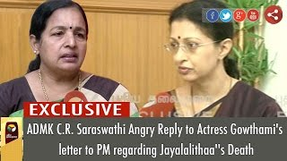 ADMK C.R. Saraswathi Angry Reply to Actress Gowthami's letter to PM regarding Jayalalithaa''s Death
