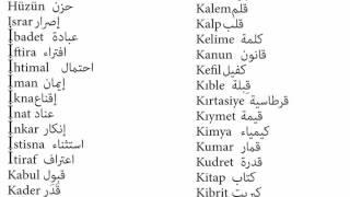 تعلم اللغة التركية - كلمات تركية من أصول عربية