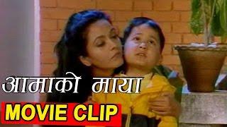 Aamako Maya | आमा को माया | Movie Clip | GRAHAN | Full Movie Available