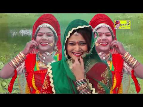 सुवटियो Suvatiyo MARWARI Holi Song  Rajasthani Superhit 2017 Fagun