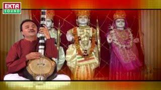 Manav Vedna - SUPERHIT Hemant Chauhan | Non Stop Gujarati Bhajan | Full HD VIDEO