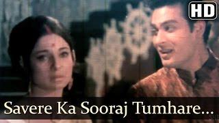 Savere Ka Sooraj Tumhare (HD) - Ek Bar Mooskura Do Songs - Tanuja - Joy And Deb Mukherjee