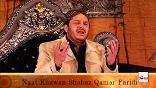 DAI HALEEMA DEWEY SOHNEY NU - SHAHBAZ QAMAR FAREEDI - OFFICIAL HD VIDEO