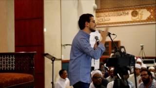 Qamarun Mostafa Atef Live | Masjid Al Furqaan, Cape Town