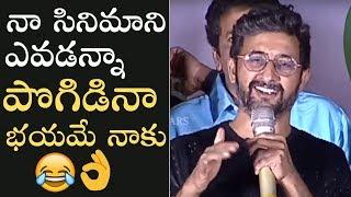 Director Teja Superb Speech @ Sita Movie Khajuraho Beer Fest Event | Manastars