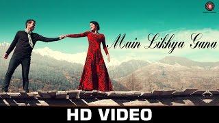 Main Likhya Gana | L S Dogra | Amandeep Kaur | Vinay Gaud
