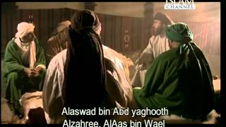Muhammad The Final Legacy HD Episode 16