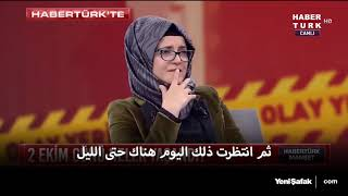 خطيبة جمال خاشقجي خديجة تحدثت للمرة الأولى
