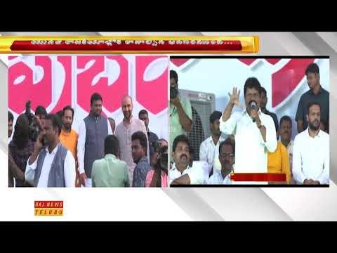 Xxx Mp4 Shrishail Reddy Speech At Young Leaders Yuva Prabhanjanam Programme Vikarabad Raj News 3gp Sex