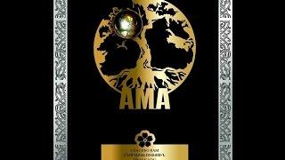 ARMENIA AWARDS 2016  part 1 (оригинальная версия, без монтажа)