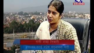 STV Chat with Rani Sharma Tiwari