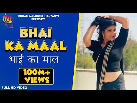 Bhai Ka Maal Latest Haryanvi Marriage Song Pooja Hooda Andy Dahiya Mor Music