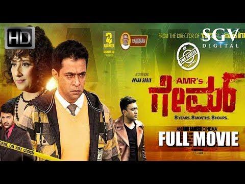 Xxx Mp4 Kannada Blockbuster Movies Game Kannada Full Movie HD Kannada New Movies 3gp Sex