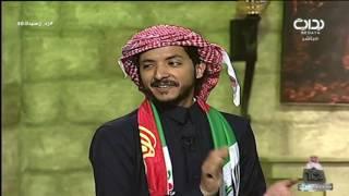مشاركة وضحى بنت أخو سعد السبيعي في مؤتمر الجمهور   #زد_رصيدك48