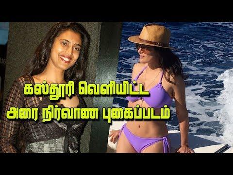 Xxx Mp4 Viral News Actress Kasthuri Controversial Tweet Salma Hayek 3gp Sex