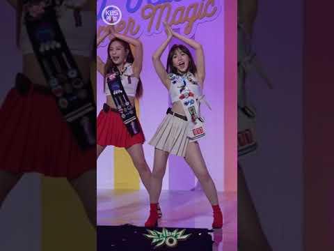 레드벨벳(Red Velvet) 웬디 – Power Up 180810 뮤직뱅크 직캠 20180810
