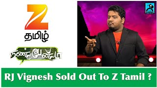 RJ Vignesh Sold Out to Z Tamil?   TV Potti Epi 01   Black Sheep