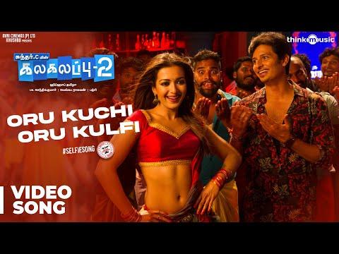 Xxx Mp4 Kalakalappu 2 Oru Kuchi Oru Kulfi Video Song Hiphop Tamizha Jiiva Jai Shiva Nikki Galrani 3gp Sex