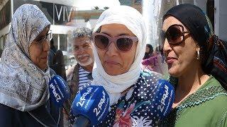 """8 ملايين امراة بدون زواج...مغربيات: """"البايرة"""" والعانس بدائية..والرجال قلال"""