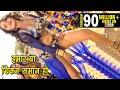 Superhit Songs 2019 हमार बा चिकन सामान Kajal Raghwani Pawan Singh Bhojpuri Hit Songs