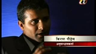 Dasdhunga Researcher Kiran at AV News TV