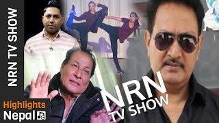 NRN TV Show Ep 62 | Report On Global Film Award, Kuamr Basnet , Jhari Sari & more | Rajan Ghimire