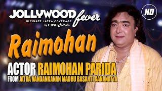 Raimohan Parida of Jatra Nandankanan Madhu Basanti Gananatya - Jollywood Fever - CineCritics