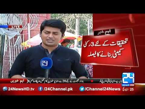 Nishtar Hospital in Multan been extinguished fire