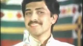 Limca Commercial Salman Khan OLD Doordarshan ads 1985