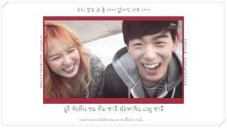 [THAISUB] 봄인가 봐 (Spring Love) - 에릭남 x 웬디
