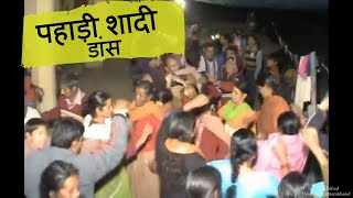 Garhwali Shadi Dance | Garhwali Dance | Uttarakhand Marriage | Sanju Shaadi Video 5