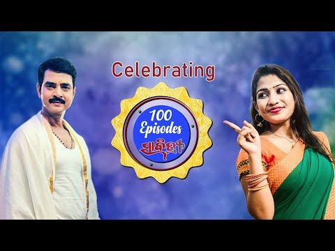 Xxx Mp4 Savitri Celebrating 100 Episodes Behind The Scene Masti Amp Celebration Tarang TV 3gp Sex