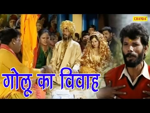Xxx Mp4 Golu Ka Byah Jageshwar Dhama Krishnapal Hakla Haryanvi Funny Comedy Video 3gp Sex