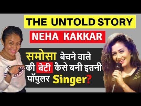 Xxx Mp4 Neha Kakkar Biography नेहा कक्कड़ Biography In Hindi Success Story Neha Kakkar Lifestyle 3gp Sex