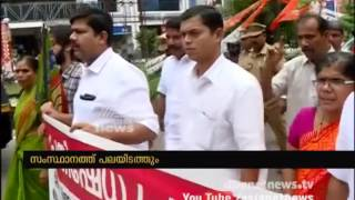 BJP stage protest against the attack towards the BJP office in Trivandrum