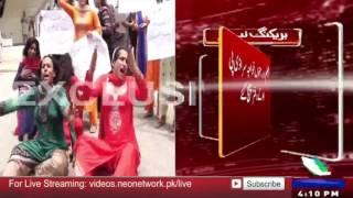 Jhelum Khawaja Sara Ka Anokha Ahtejaj   Neo News