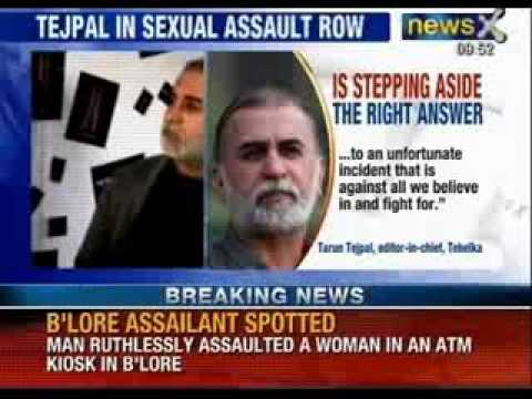 Tehelka sex scandal: Is Tarun Tejpal stepping aside the right answer? - News X