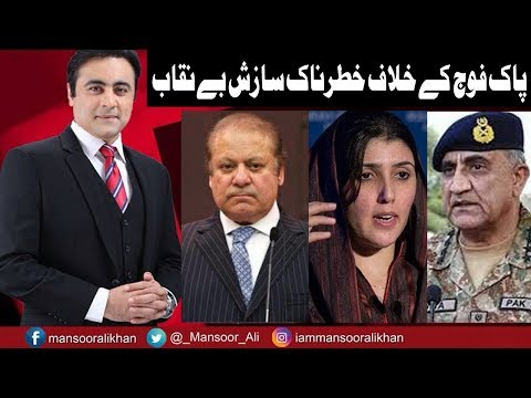 Xxx Mp4 To The Point With Mansoor Ali Khan 16 February 2018 Express News 3gp Sex