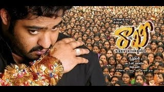 Rakhi (రాఖీ) Telugu Movie Full Songs Jukebox || Jr. NTR, Ileana, Charmme Kaur