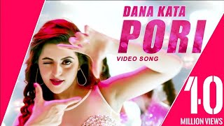 Dana kata pori | Kornia | Live Performance | HD Bangla Song 2018